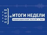 Владимир Соловьев и Дмитрий Куликов. Полный эфир. 20.11.2015