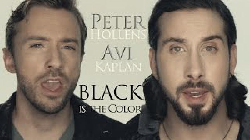 Black Is The Color Of My True Love's Hair - Peter Hollens Avi Kaplan