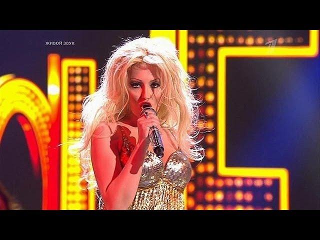 Аглая Шиловская. Кристина Агилера — «Show me how you Burlesque». Точь-в-точь. Фрагмент выпуска.
