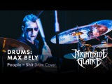 Белый Максим Александрович, 28 лет, Минск, Slipknot People equal Shit Drum Cover (Nightside Glance)