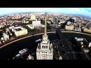 Украина в Москве - сталинская высотка напротив Белого Дома