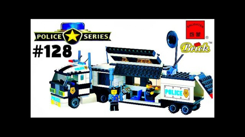 Lego Clone. Enlighten Brick Police series 128 Riot Tracking Car. Speed build. LEGO
