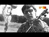 История одной фотографии. 1972 год. Бард Виктор Баранов