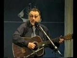 Владимир Ланцберг - концерт 2003-04-04