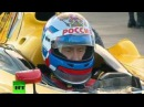 Putin puts foot down in Formula One car, speeds up to 240 km/h