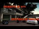 Let's play GTA Samp   CrimeGTA Rp 11 - Знакомимся с улицами.