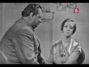 Главы из романа 12 стульев, 2 серия. ЛенТВ, 1966 г.