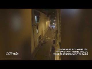 Теракты в Париже - Спасение заложников из театра Батаклан / Rescue hostages from the Bataclan