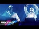 Roger Shah &amp DJ Feel featuring Zara Taylor - One Life  Radio Record