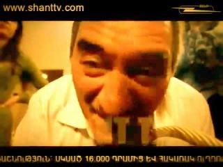 Копия видео Qaxaqum Vram Bomb