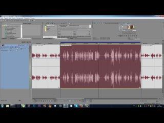 Сони вегас про 13  - как растянуть ( замедление ) аудио файл