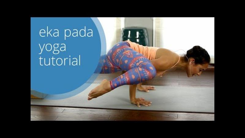 Yoga Arm Balance Class Eka Pada Koundinyasana Tutorial with Briohny Smyth Yoga