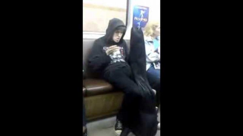 Спайс и метро