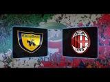 PES 2016. Карьера. 1 сезон. Kievo - AC Milan. Серия А .2 тур.