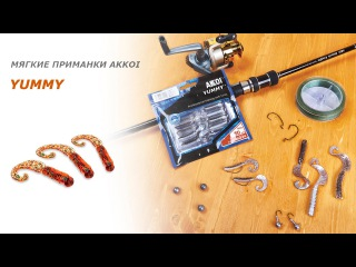 Съедобная резина Akkoi Yummy - обзор