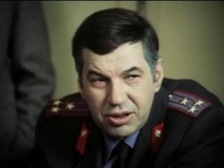 Профессия - следователь. (1982. Серия 4).