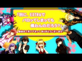 【手描き】 Fate EXTRA で WORKING ! OPパロ