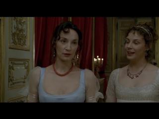 «Не трогай топор» |2007| Режиссер: Жак Риветт | драма, музыка