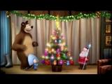Дед Мороз Княжевич  Балаган Лимитед – Елочка (Поздравление -шутка для друзей ) С Новым Годом !!!