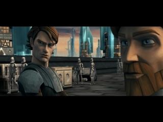 Звездные войны: Войны клонов / Star Wars: The Clone Wars (1 сезон) Трейлер (Дубляж) [HD 720]