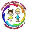 """Детский сад """"Удивительный мир"""" Пл.Мужества"""