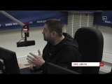 Дмитрий Куликов и Александр Сладков 22.01.2016, 800-900 - Вести ФМ