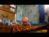 МоЯ семьЯ под музыку Веселые украинские песни - Калина ремикс на украинском языке. Picrolla