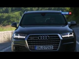 Тест-драйв Audi Q7 2015 -- АвтоВести 212