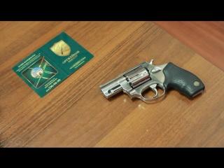 Видеообзор травматических револьверов Taurus