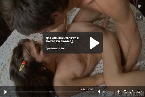 секс на мобильник: