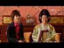 Дворец  Palace  Goong  궁 17 серия (Озвучка GREEN TEA)