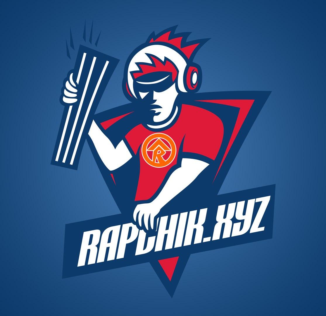 RAPchik.xyz - Самый информативный рэп портал