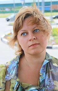 Татьяна Евреинова