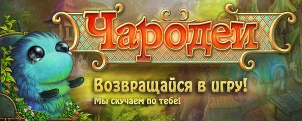 молодежка 3 сезон 5 серия 02 02 2015 скачать