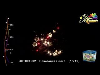 """Новогодняя Ёлка 1""""x49"""
