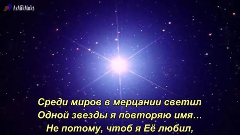 МОЯ ЗВЕЗДА Музыка А. Вертинского Слова И. Анненского поет А.Суханов(1)