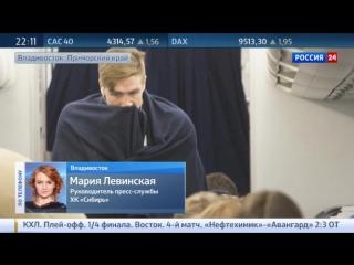 "Хоккеисты ""Сибири"" застряли в неотапливаемом самолете"