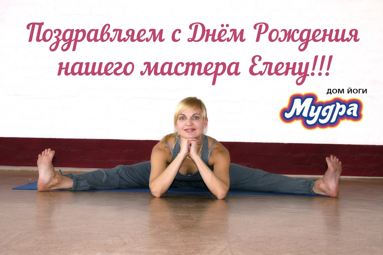 Йога в алчевске адрес