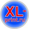 Печать | Типография | Краснодар