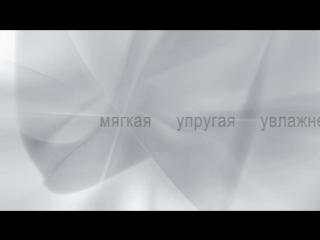 Косметическое средство для кожи вокруг глаз ARTISTRY™ Creme LuXury (на русском языке)