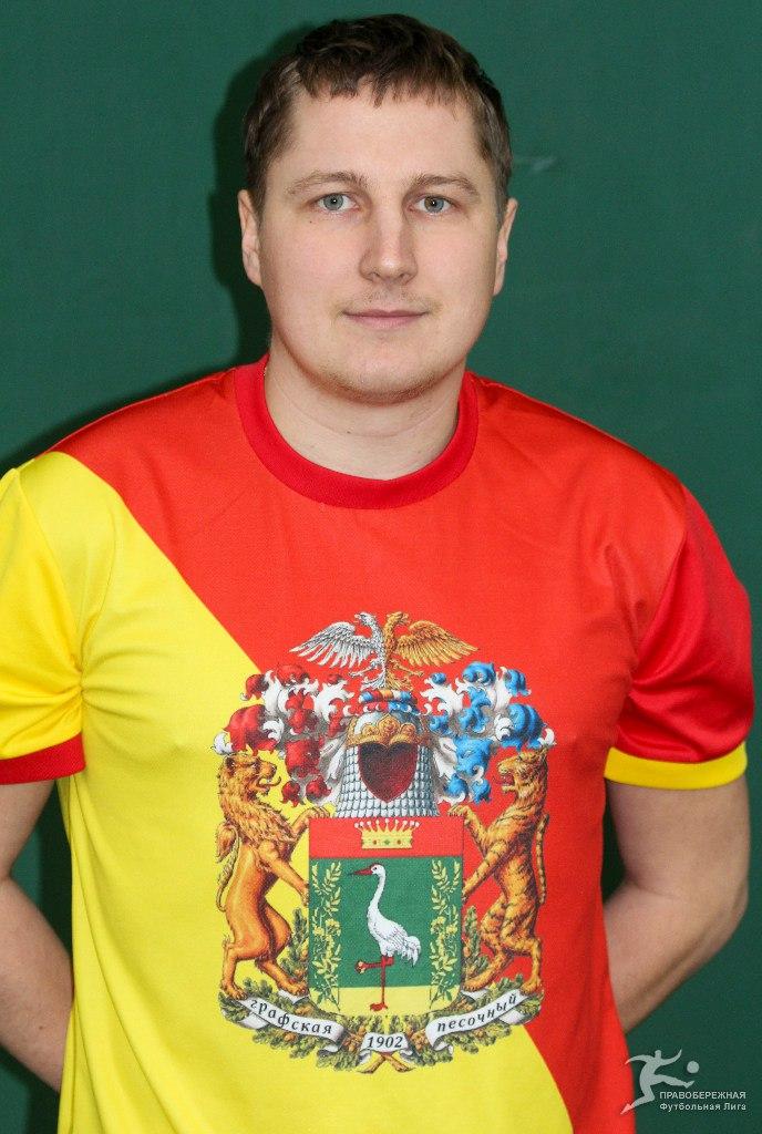 Алексей Родин