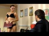 Дресс-код для секретарши. Сара Окс в Счастливом конце!
