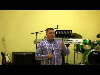 Дмитрий Макаренко. Несколько шагов к твоему исцелению.15.06.2014