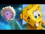 10 лучших мультфильмов 2015 года (самые ожидаемые мультфильмы 2015)