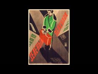 Плакаты русского конструктивизма 1920-х - 1930-х годов #2