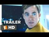 Стартрек 3: Бесконечность - тизер-трейлер