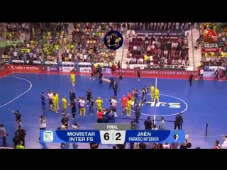 Movistar Inter FS - Jaen Paraiso (Supercopa de Espana 15/16)