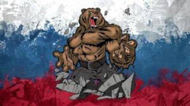 Сборник патриотических песен За Русь