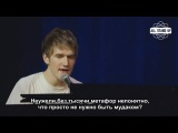 Bo Burnham - From God's Perspective (rus sub)