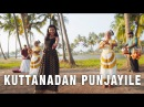 Kuttanadan Punjayile - Kerala Boat Song (Vidya Vox English Remix)